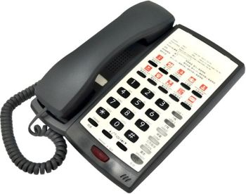 Escene HS-118P VoIP SIP Hotelphone PoE
