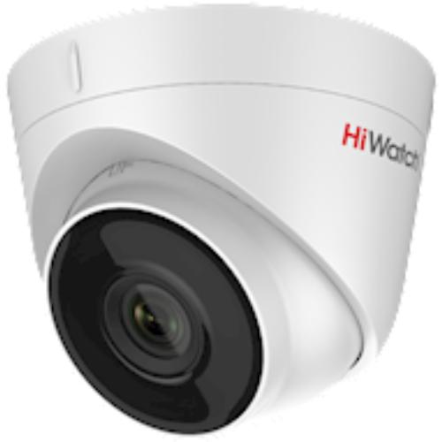 HiWatch DS-I133 (2.8mm) kupumallinen verkkokamera sisäkäyttöön, 1 MP